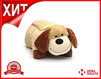 Детский ночник-проектор звездное небо Собака