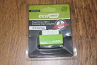 NitroOBD2 (ЗЕЛЕНЫЙ) Chip Tuning Box экономайзер топлива до 15 % для бензиновых авто чиповка тюнинг бокс