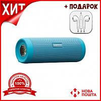 Портативная Bluetooth колонка Hopestar P4 (Голубой)