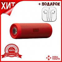 Портативная Bluetooth колонка Hopestar P4 (Красный)