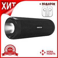 Портативная Bluetooth колонка Hopestar P4 (Черный)