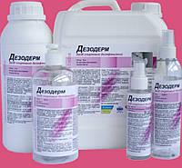 Фамидез® Дезодерм дезинфицирующее средство для кожи -5л 1л 0,33л 0,25л