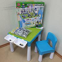 Детский игровой столик со стульчиком с конструктором Сити Полиция, детский столик для песка и воды LX.A 371