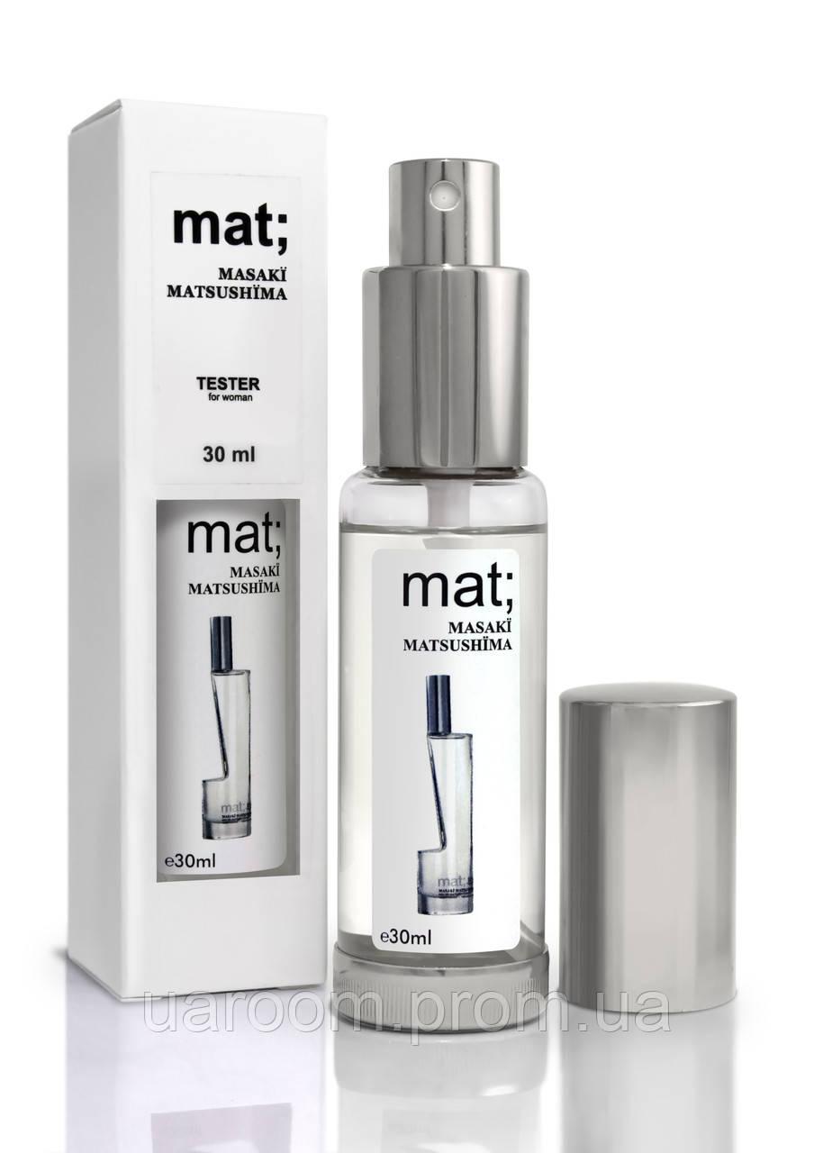 Міні-парфуми жіночий Masaki Matsushima Mat, 30 мл.