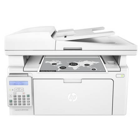 МФУ HP LaserJet Pro M130fn (G3Q59A), фото 2