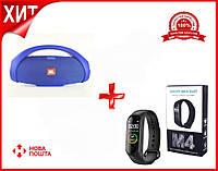 Портативная Bluetooth-колонка JBL Boombox BIG c функцией PowerBank и FM radio синяя +фитнес браслет M4