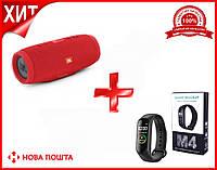 Портативная Bluetooth колонка JBL charge 3 красная ЖБЛ чардж + фитнес браслет M4