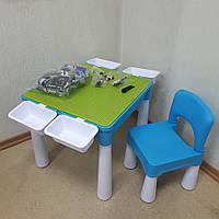 Столик игровой со стульчиком с Конструктором, детский столик для песка и воды 505 деталей LX.A 371