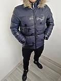 Куртка чоловіча зимова синя з капюшоном 4 кольори, фото 2