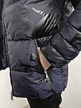 Куртка чоловіча зимова синя з капюшоном 4 кольори, фото 4