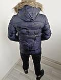 Куртка чоловіча зимова синя з капюшоном 4 кольори, фото 6