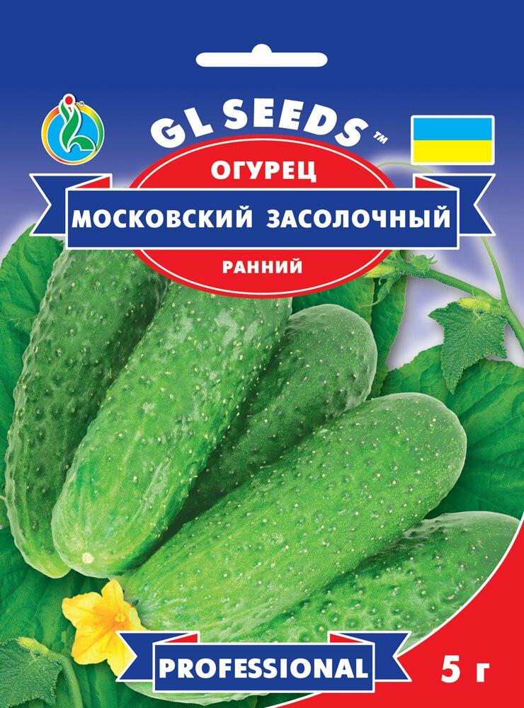 Семена Огурца Московский засолочный (5г), Professional, TM GL Seeds