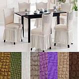 Универсальные натяжные стрейч чехлы накидки на стулья со спинкой для кухни турецкие мягкие жатка Коричневый, фото 5