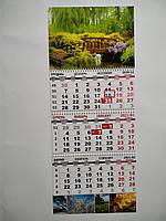 "Поквартальний календар на 2021 рік серії ""Бізнес"""