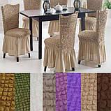 Универсальные натяжные стрейч чехлы накидки на стулья со спинкой для кухни турецкие мягкие жатка Коричневый, фото 4