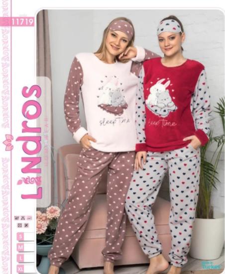 Женская турецкая теплая пижама Lindros  Sweet Dreams