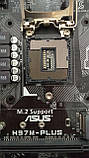 Материнская плата Asus H97M-PLUS (s1150, Intel H97, PCI-Ex16), фото 3