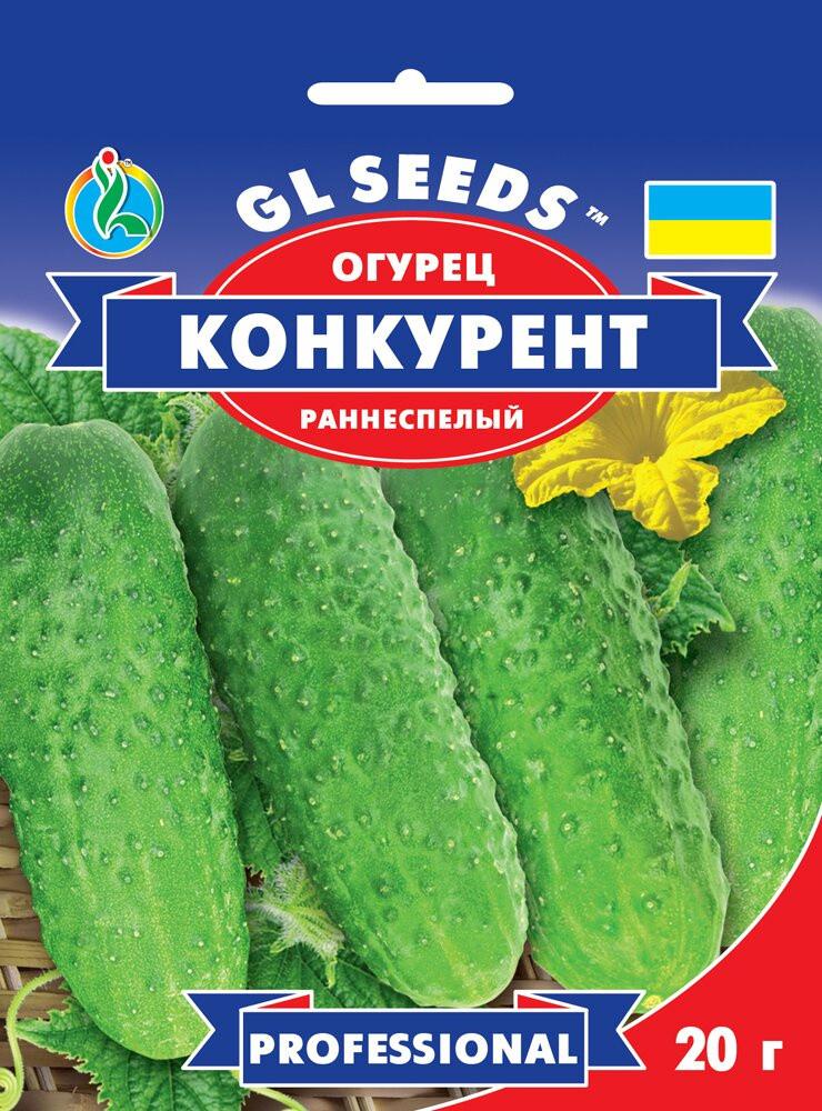 Семена Огурца Конкурент (20г), Professional, TM GL Seeds