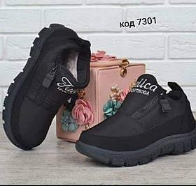 Зимние женские ботинки 7301