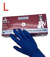 Перчатки амбулатория латексные повышенной прочности неопудренные MEDLUX (синий) L 25 пар