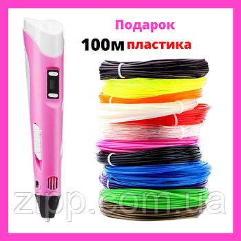 3D-ручка для малювання 3D Pen 2 і 100 метрів різнобарвного пластику Рожева 3д ручка