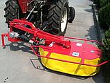 Роторная косилка КРН-1.35 (2 вала), фото 7