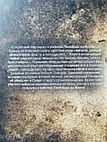 Код да Винчи - Дэн Браун, фото 2