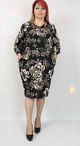 Турецкое женское платье больших размеров 50-64 с цветочным принтом