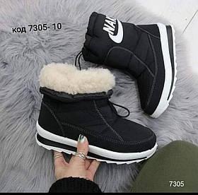 Дутики сапожки женские зимние на меху в стиле Nike 7305-10