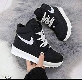 Зимние кроссовки - дутики на меху в стиле Nike черные 7302