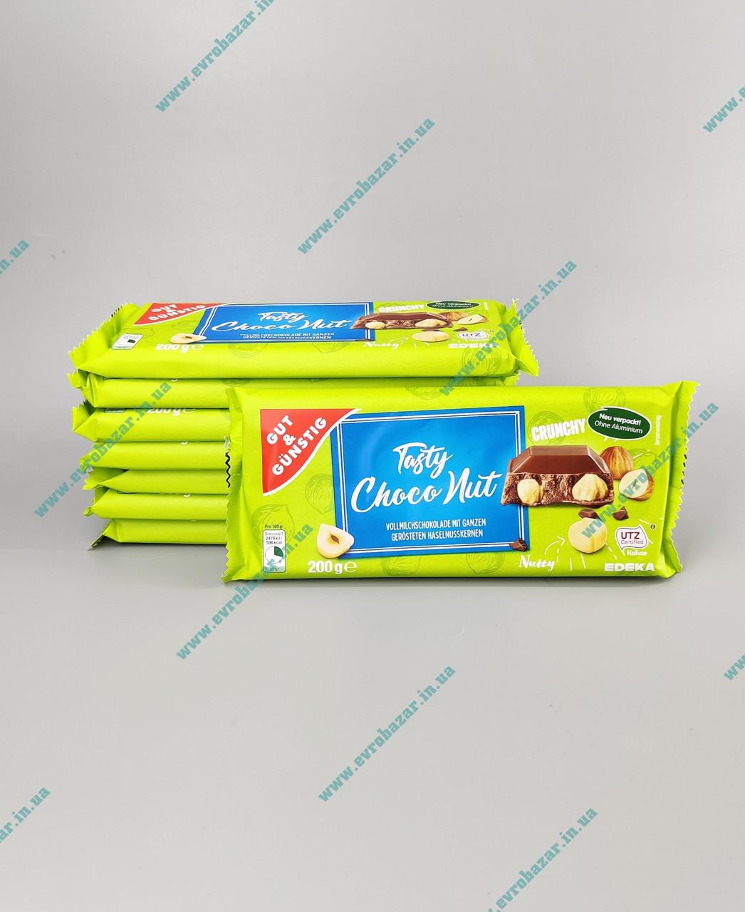 Шоколад GUT (200g)