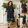 Р 50-64 Ошатне плаття трапеція з прозорими вставками Батал 22786