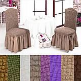 Универсальные натяжные стрейч чехлы накидки на стулья со спинкой для кухни турецкие мягкие жатка Коричневый, фото 9