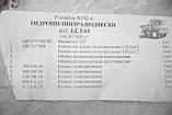Ремкомплект гидроцилиндра передней подвески БелАЗ, 548-2907018, фото 5