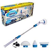 Электрическая беспроводная щетка для уборки Spin Scrubber с тремя насадками | Спин Скруббер! Топ Продаж