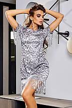 Женское леопардовое платье с бахромой (3933-4386 svt), фото 3