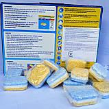 Таблетки для миття посуду ОПТ Alio W5 Una Dalli complete 40 шт, фото 8