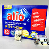 Таблетки для миття посуду ОПТ Alio W5 Una Dalli complete 40 шт, фото 4