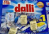 Таблетки для миття посуду ОПТ Alio W5 Una Dalli complete 40 шт, фото 6