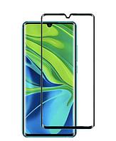 Захисне скло для Xiaomi Mi Note 10 Lite (Full Glue з олеофобним покриттям), колір чорний