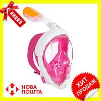Инновационная маска для снорклинга подводного плавания Easybreath розовая, без риска