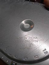 Конфорка для стеклокерамики 2000/900W, фото 3
