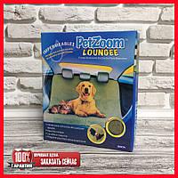 Подстилка чехол на автомобильное сиденье для домашних животных, Pet Zoom Loungee Auto! Скидка