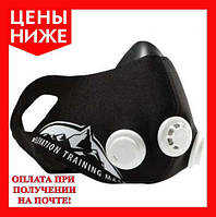 Тренировочная Силовая Маска дыхательная для бега и тренировок Elevation Training Mask 2.0! Скидка