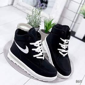 Зимние кроссовки - дутики на меху в стиле Nike 8611