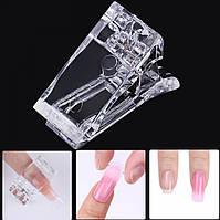 Зажим прищепка для наращивания ногтей