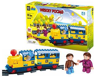 Железная дорога Веселый поезд mu6188d