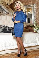 Платье женское из эко-замши цвета электрик полуприлегающее с пышными рукавами