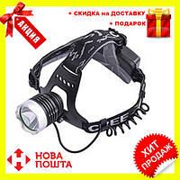 Налобный фонарь X-BALOG BL-2177-T6 2 Li-ion   фонарик на лоб! Топ Продаж