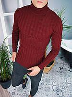 Гольф мужской классический вязаный бордового цвета. Стильная мужская вязаная теплая водолазка бордовая., фото 1